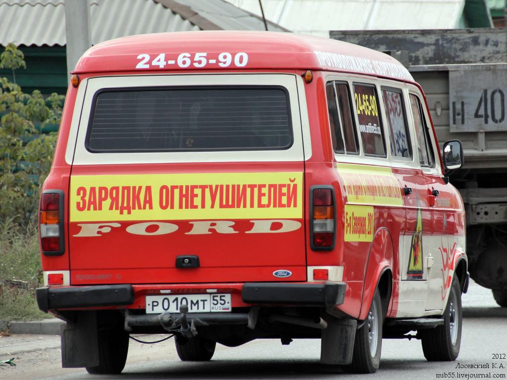 Пожарный транзит