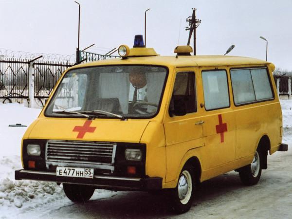 РАФ-2915