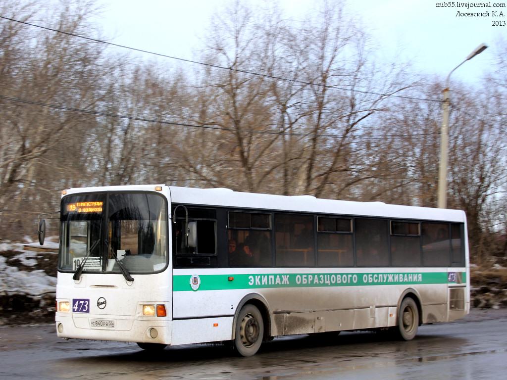 Читать про это в автобусе 24 фотография