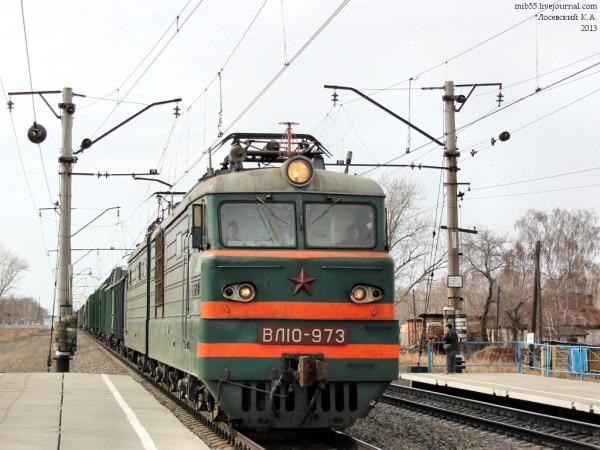 VL10_9308