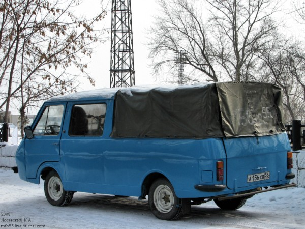 РАФ-2909