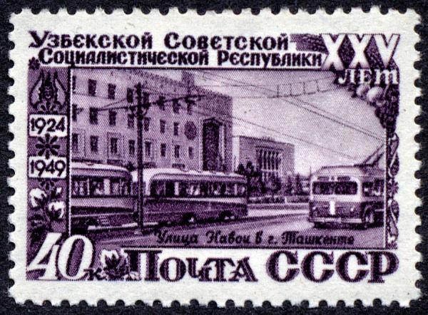 25 лет УзССР