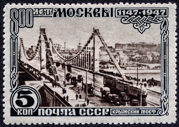 800 лет Москвы