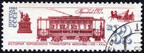 Трамвай MAN