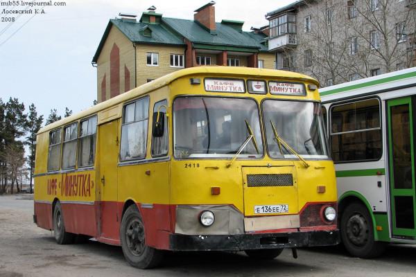 ЛиАЗ-677М Минутка