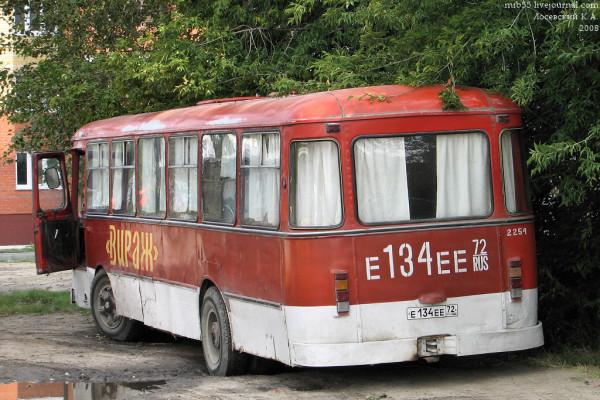 ЛиАЗ-677М Вираж