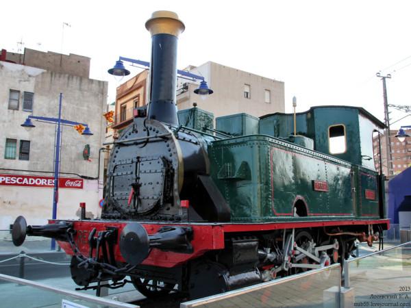Steam Tarragona