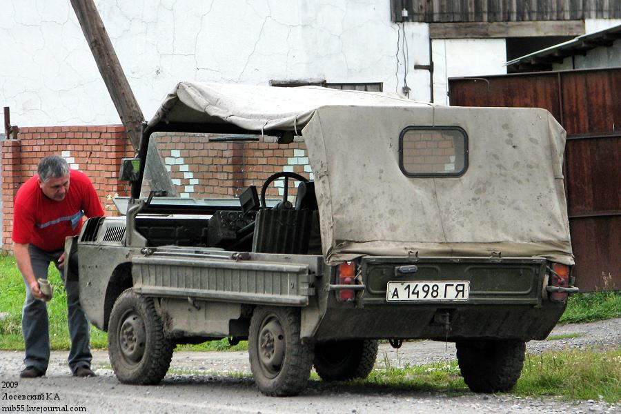 ЛуАЗ-967М 2