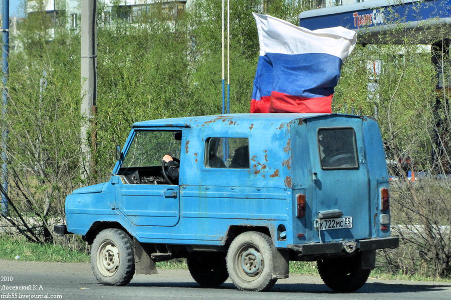 ЛуАЗ-969М 4 РТАМ