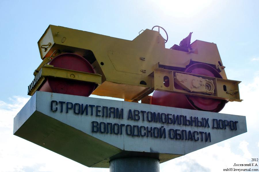 ДУ-47