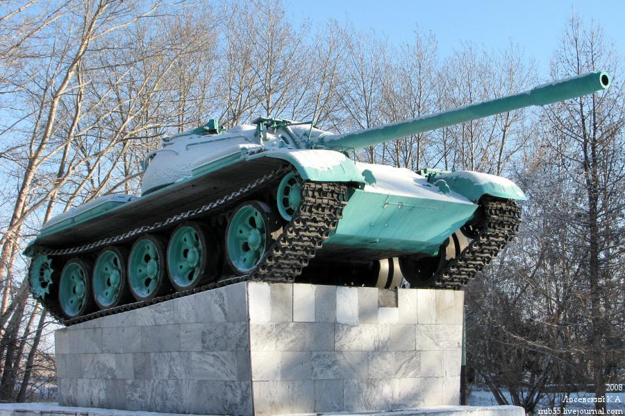 Т-54Б 2