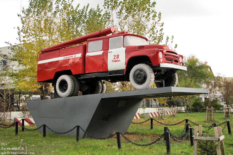 АЦ-40