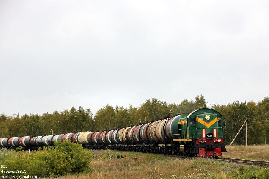 Поезд_КГ