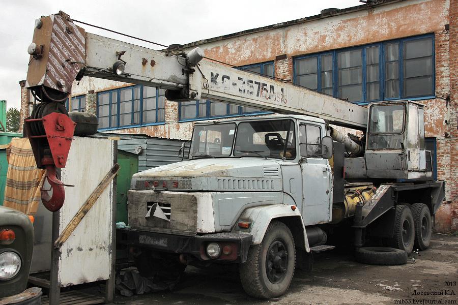 КС-3575А-1