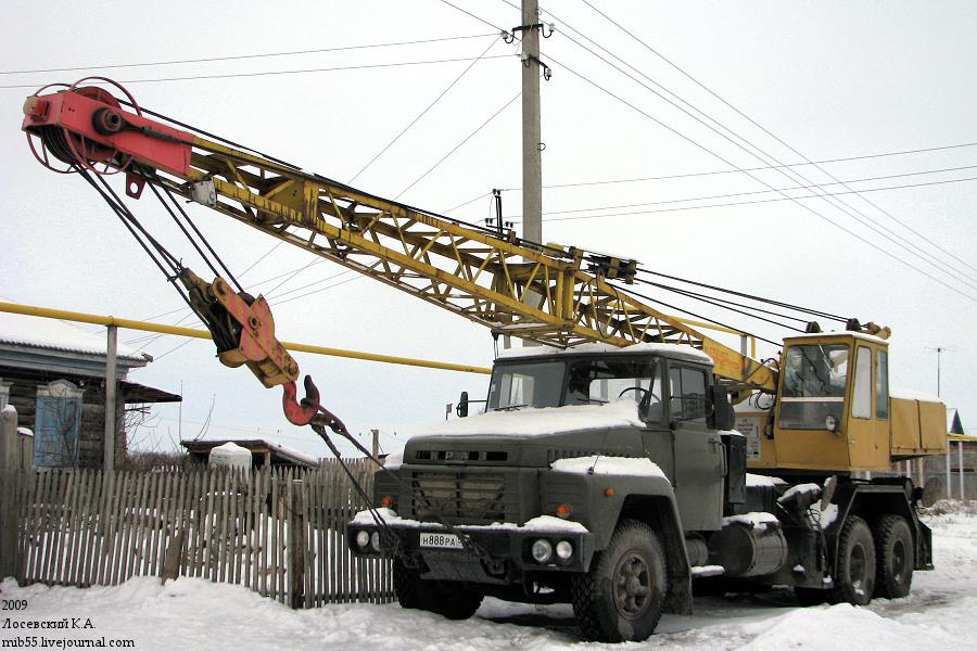 КС-4561К1