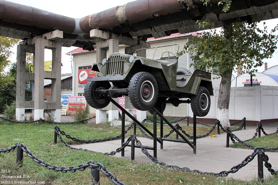 ГАЗ-67Б 1
