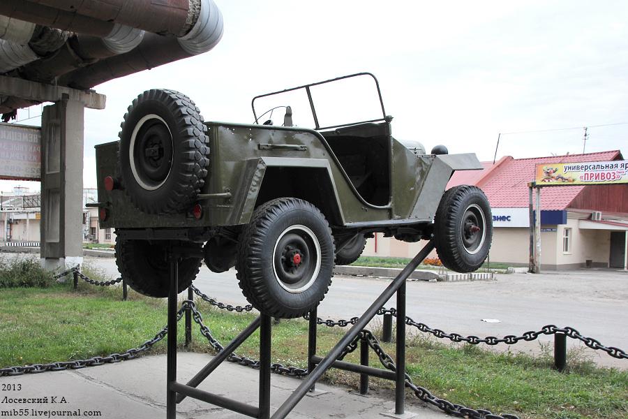 ГАЗ-67Б 2