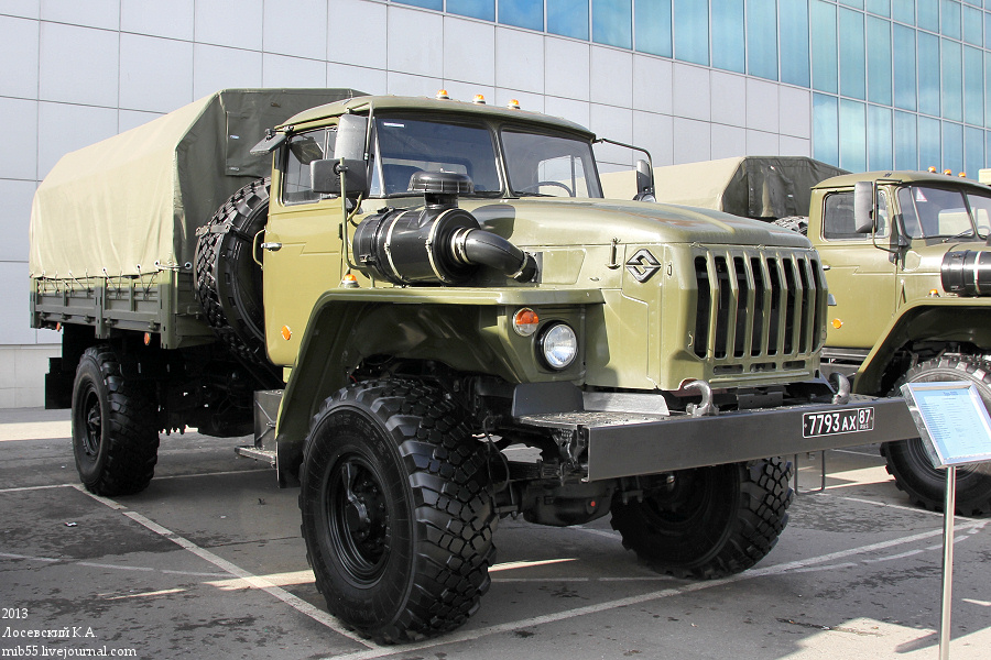 Урал-43206