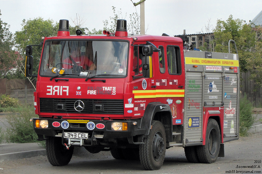 MB Fire Engine