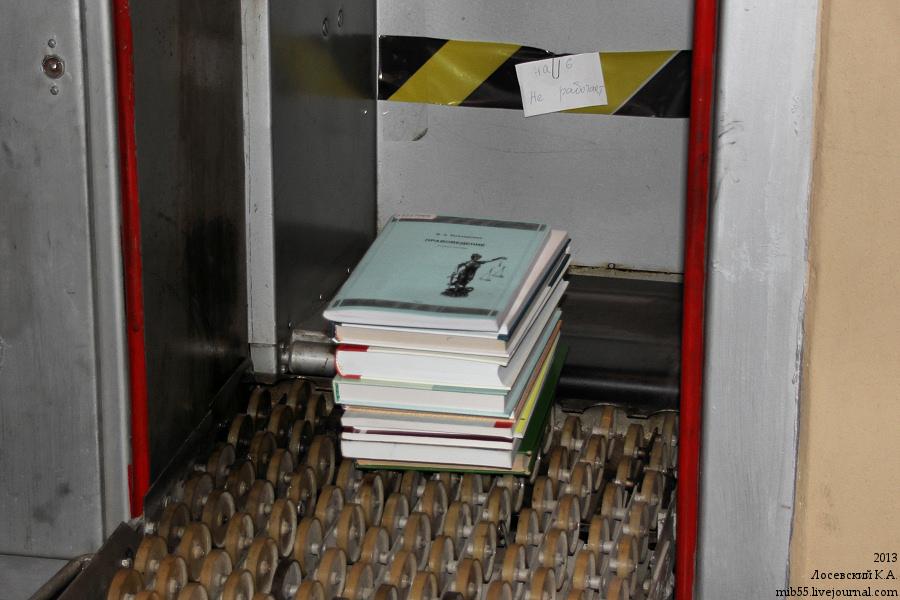 Лифт книги выезжают