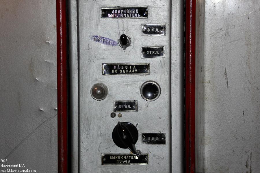 Лифт пульт