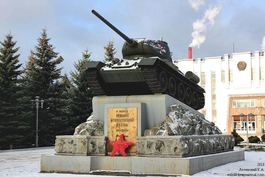 Т-34-85 2