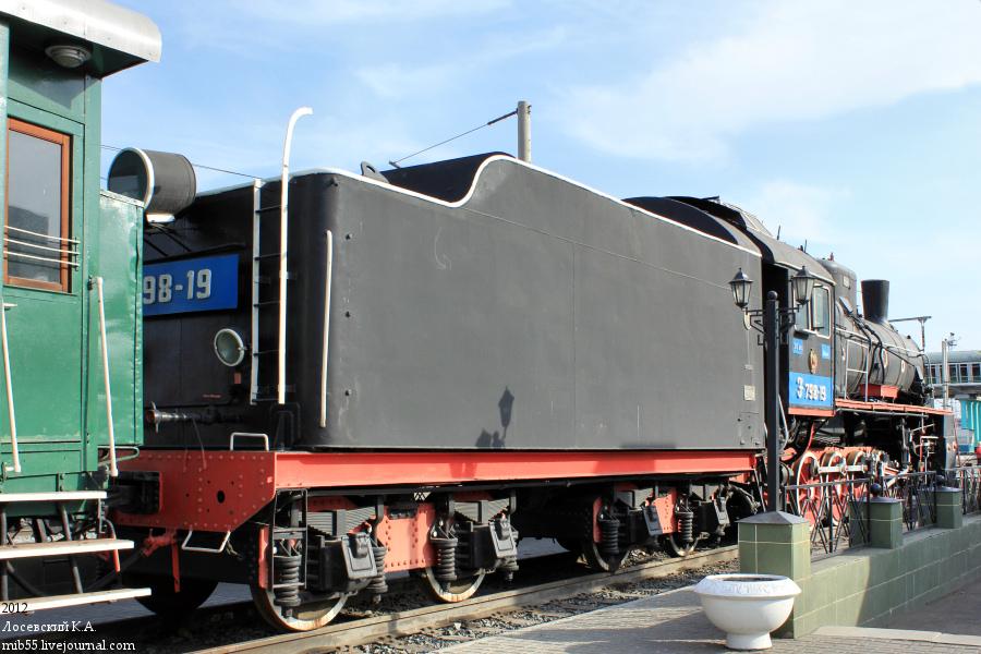 Эр2-798-19_2