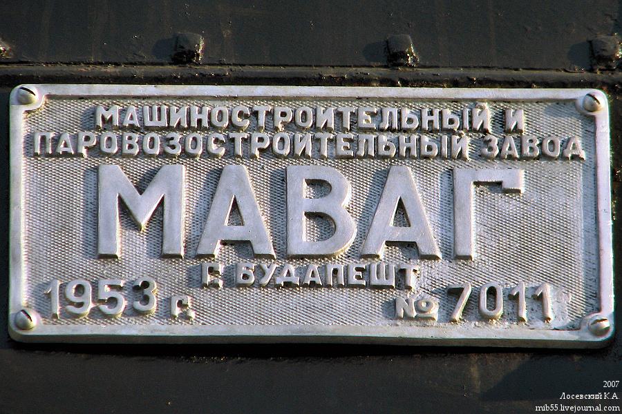 Эр2-798-19_Т3