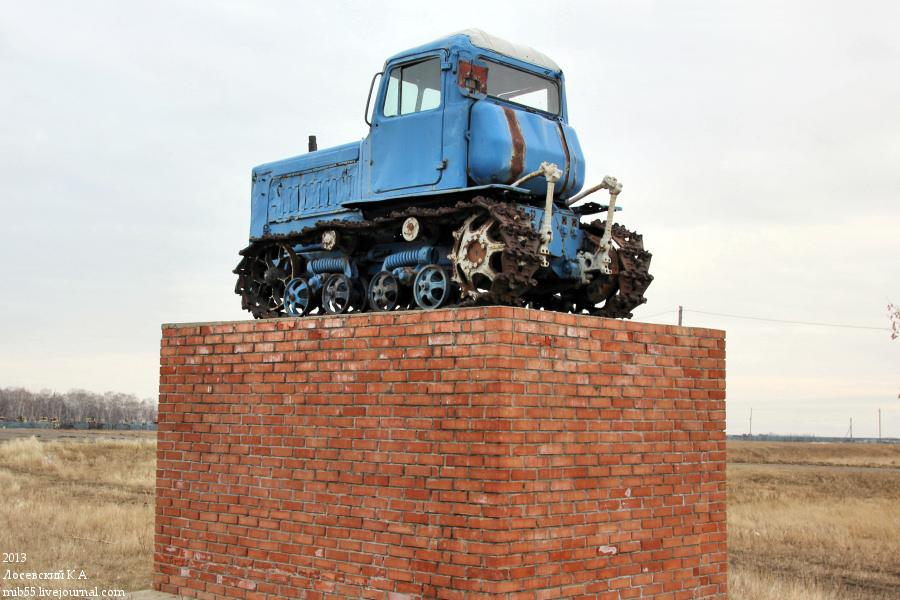 ДТ-75М 4