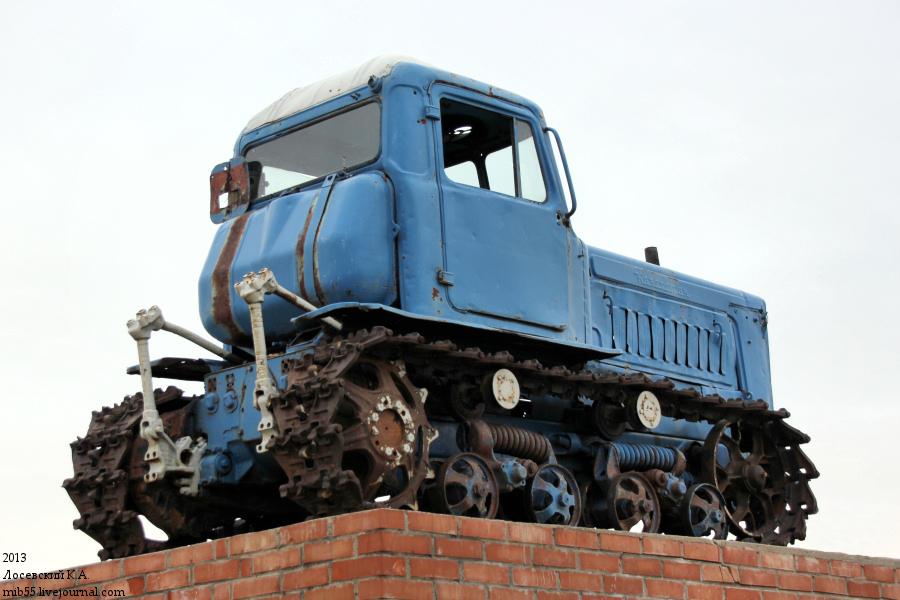 ДТ-75М 3