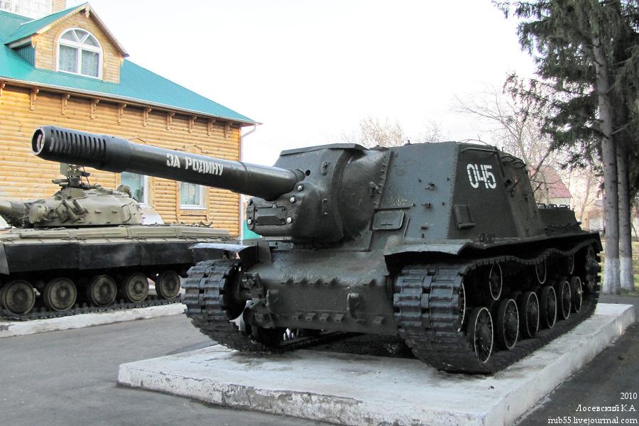 ИСУ-152