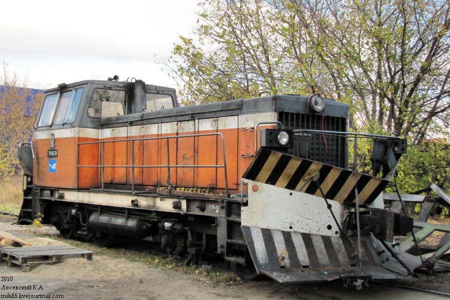 ТГМ-40С