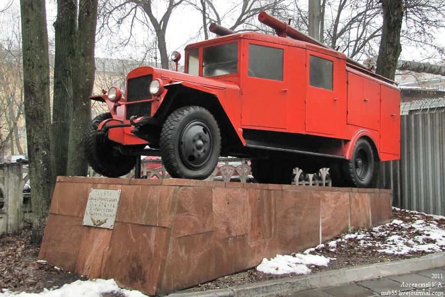 ПМЗ-11 1