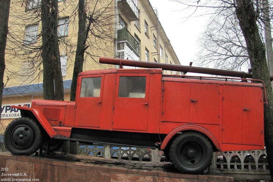 ПМЗ-11 2