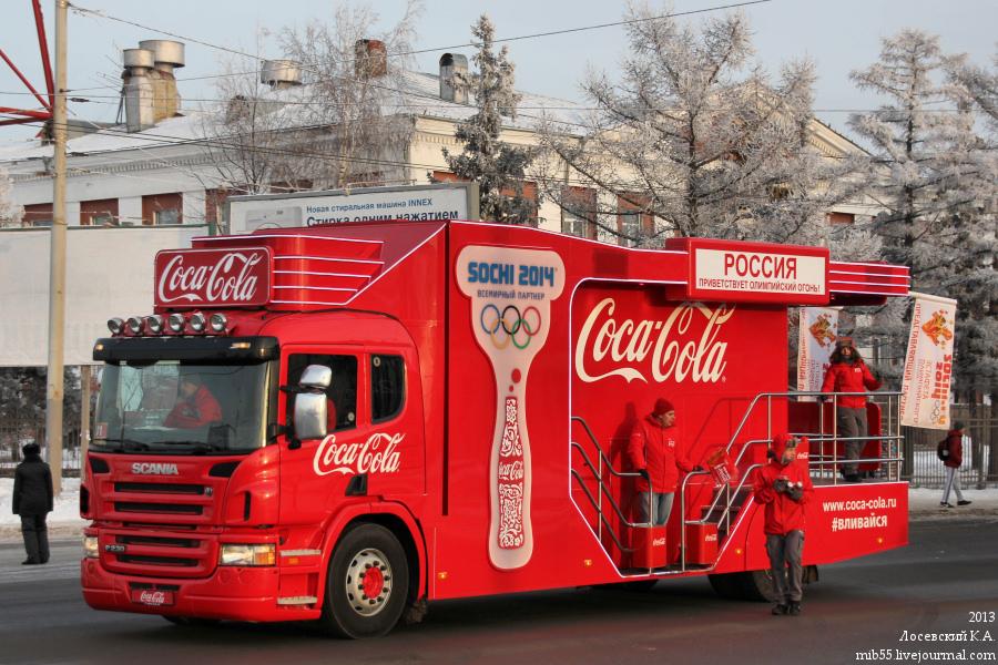 Scania P230 Coca-Cola