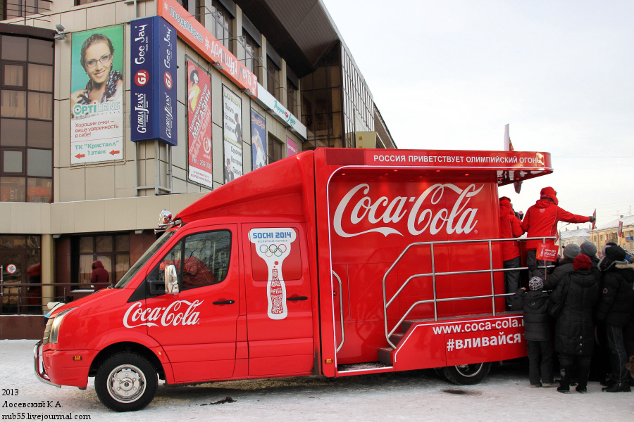 VW Crafter Coca-Cola