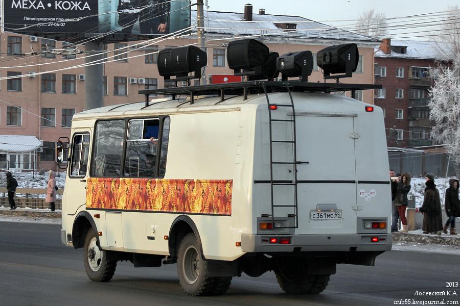ПАЗ-3206 радиомашина