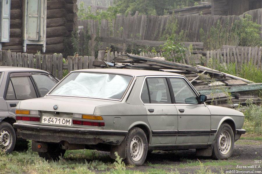 BMW-520
