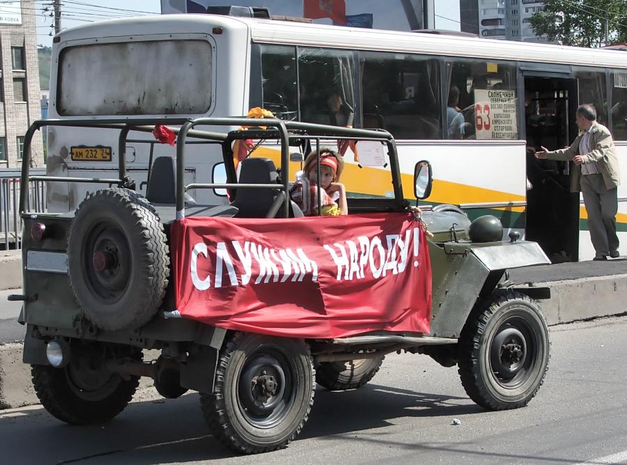 ГАЗ-67 3