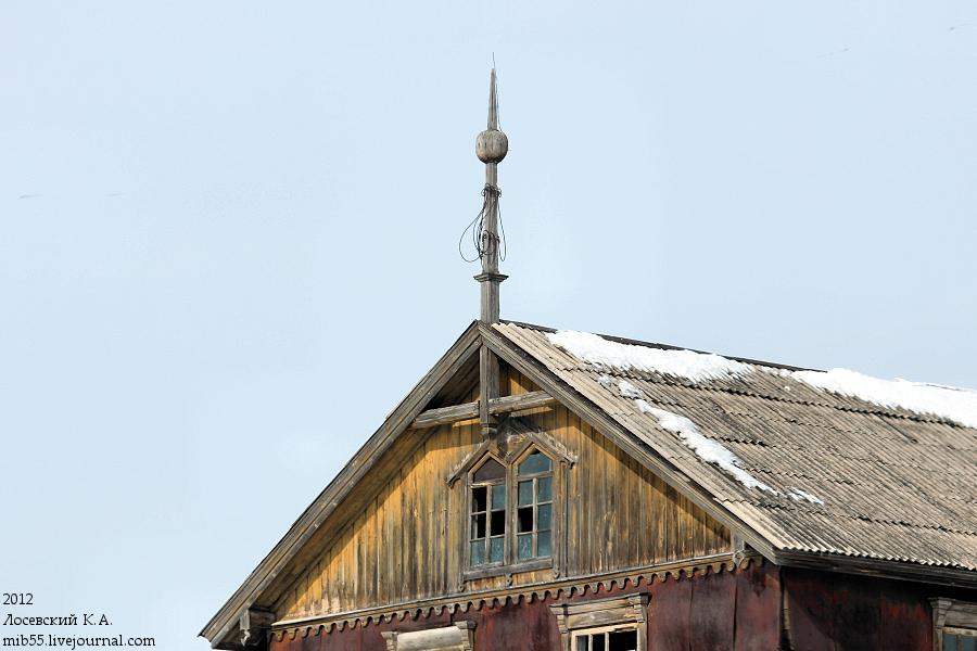 Старая мельница 3