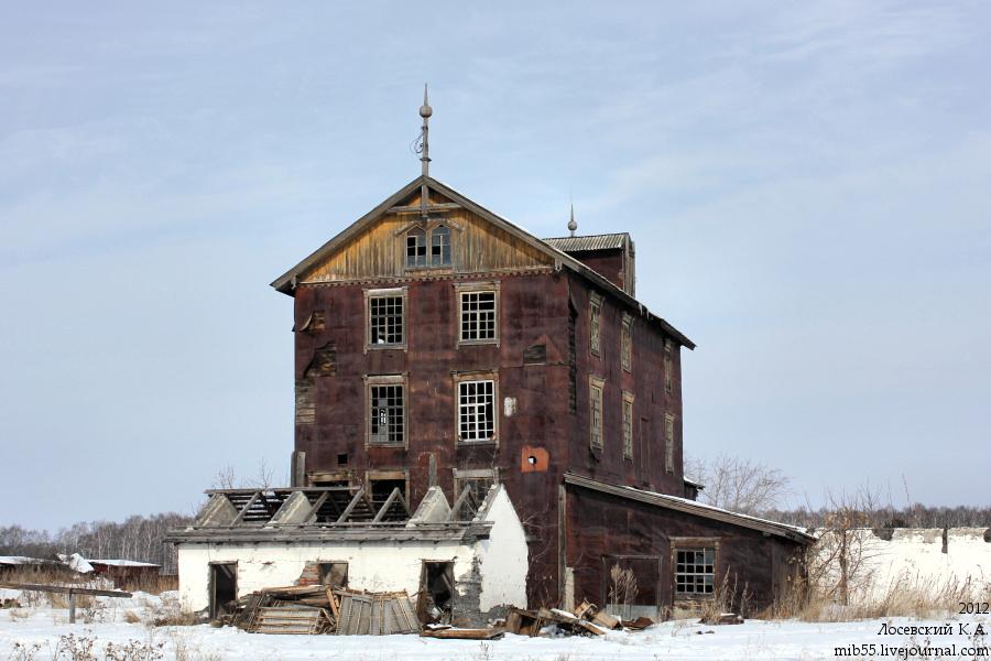 Старая мельница 1