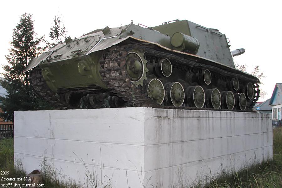 ИСУ-152 2