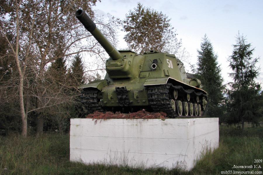 ИСУ-152 1