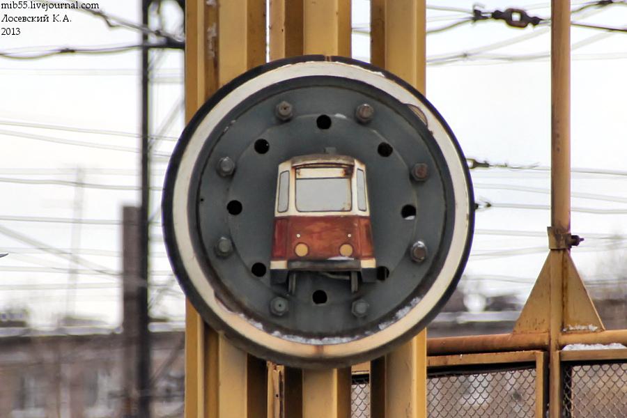 НТ трамдепо 1