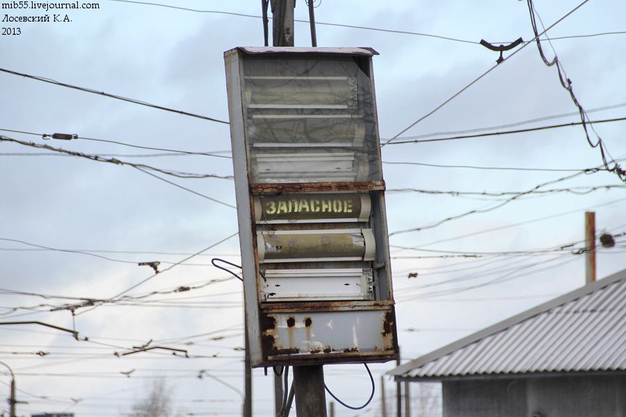 НТ трамдепо 2