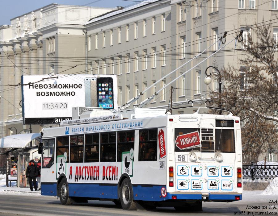 Тролза-5275.03ТА 2