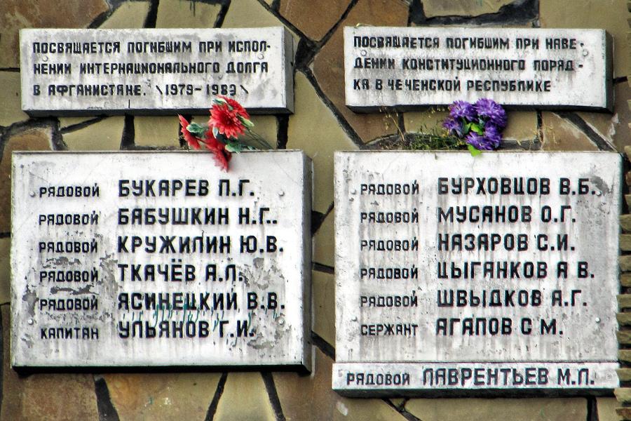 Тацинская памятник