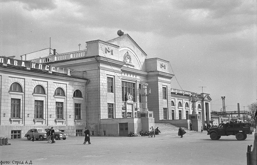 Вокзал 1 ГАЗ-51Т м
