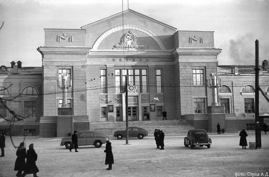 Вокзал такси м