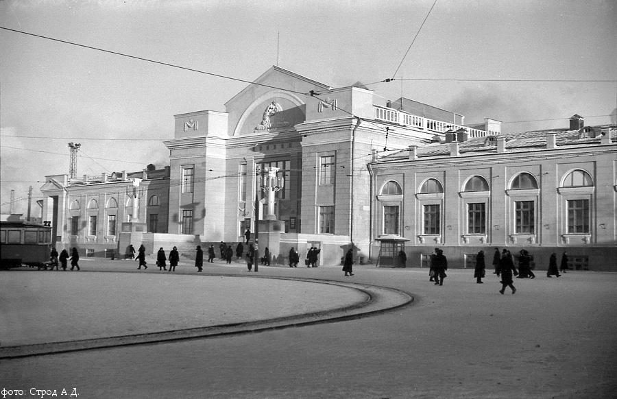 Вокзал трамвай м